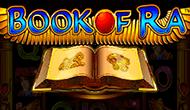 игровые автоматы Книжки бесплатно
