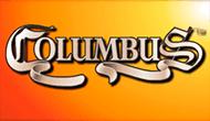 игровой автомат Колумб играть бесплатно