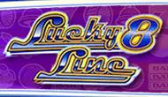 игровые автоматы Lucky 8 Line