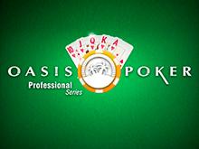 Oasis Poker Pro Series – любимый автомат на деньги от NetEnt