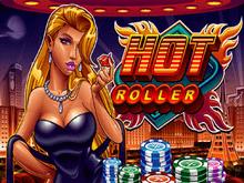 Хот Роллер - игровой автомат с визуальным движком от Microgaming