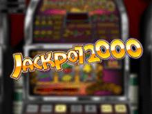 Джекпот 2000 Вип - игровой автомат от официального бренда Betsoft