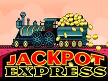 Автомат Jackpot Express от Microgaming - играйте на рубли