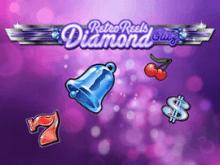 Автомат Retro Reels Diamond Glitz от Microgaming - играйте онлайн